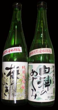 日本酒(清酒白瀑)