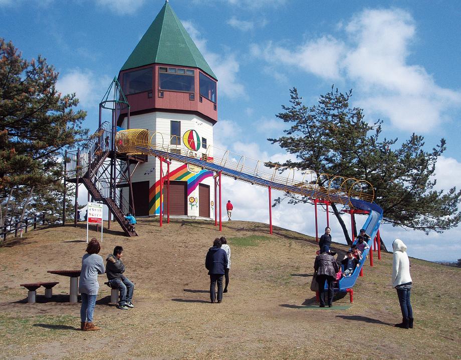 ポンポコ山公園
